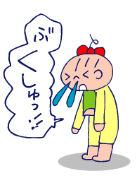 双子を授かっちゃいましたヨ☆-0322コマメ風邪01