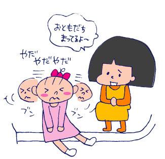 双子を授かっちゃいましたヨ☆-0501ほいくえん02