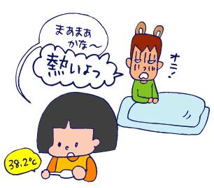 双子を授かっちゃいましたヨ☆-0624コマメよびだし04