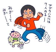 双子を授かっちゃいましたヨ☆-0519コマメ03