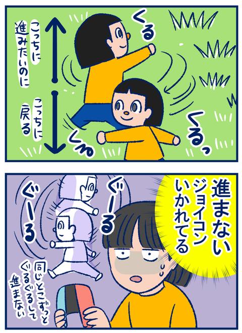 久々あつ森02