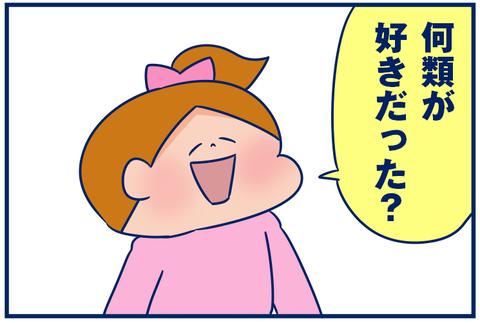 図書っこ02