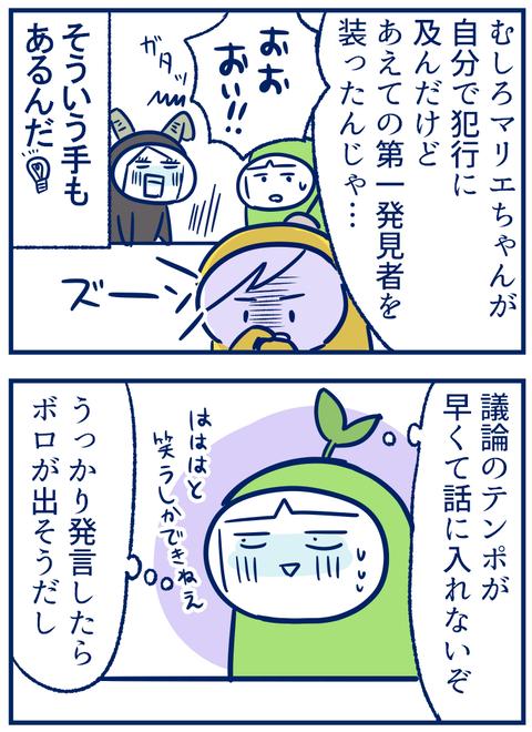アマガス03
