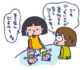 双子を授かっちゃいましたヨ☆-0312双子ママ02
