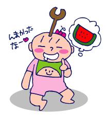 双子を授かっちゃいましたヨ☆-0914イス02