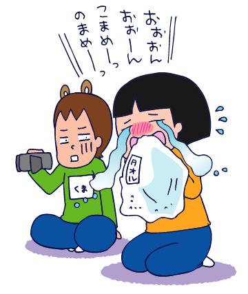 0926運動会02