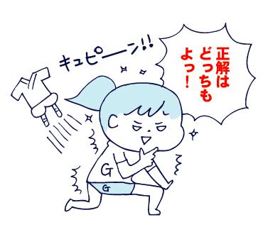 0727応援演説10