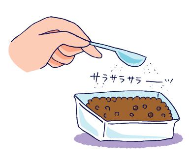 0922納豆実食01