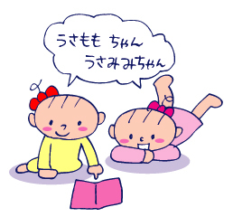 双子を授かっちゃいましたヨ☆-1222プレゼント01