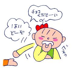 双子を授かっちゃいましたヨ☆-0125モチモチ06
