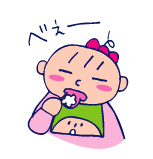 双子を授かっちゃいましたヨ☆-1025ゴハンきらい01
