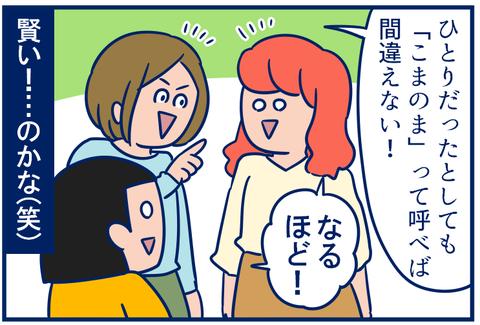見分け04