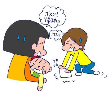 双子を授かっちゃいましたヨ☆-0507ロタ02