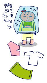 双子を授かっちゃいましたヨ☆-0224コマメ02