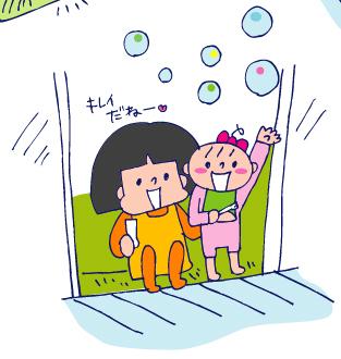 双子を授かっちゃいましたヨ☆-0507ロタ05