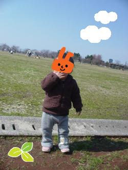 双子を授かっちゃいましたヨ☆-0407公園05