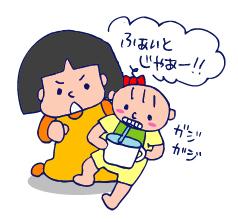 双子を授かっちゃいましたヨ☆-0628保育園09
