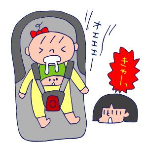 双子を授かっちゃいましたヨ☆-1124胃腸炎01