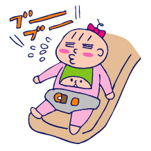 双子を授かっちゃいましたヨ☆-0614イオン02