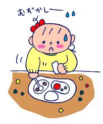双子を授かっちゃいましたヨ☆-03151歳4ヵ月05