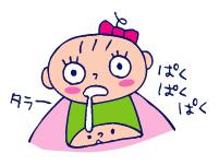 双子を授かっちゃいましたヨ☆-0601よだれ03
