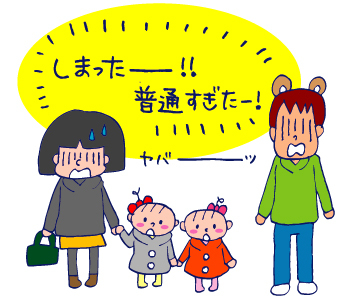 双子を授かっちゃいましたヨ☆-1114七五三03