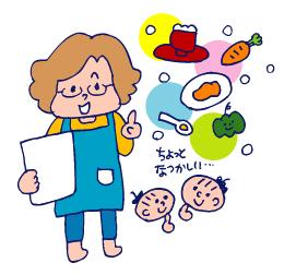 双子を授かっちゃいましたヨ☆-0907プチトマト02