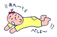 双子を授かっちゃいましたヨ☆-0707コマメ02