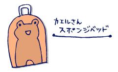 双子を授かっちゃいましたヨ☆-0228風呂01