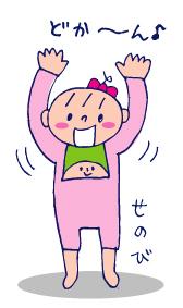 双子を授かっちゃいましたヨ☆-0129踊る03