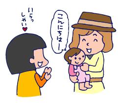 双子を授かっちゃいましたヨ☆-0507暑い03