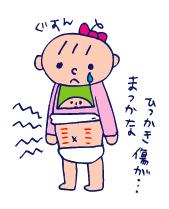 双子を授かっちゃいましたヨ☆-0304ボリボリ05