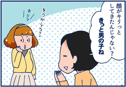 【更新のお知らせ】本日元気ママ応援プロジェクトさん更新日です。