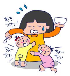 双子を授かっちゃいましたヨ☆-0906離乳食01