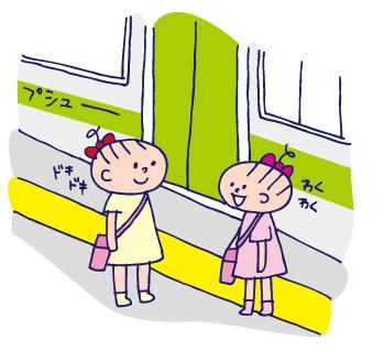 0819電車の旅01