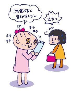 0926おかし02