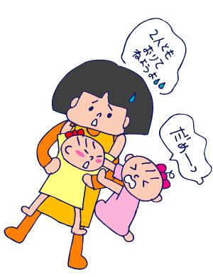 双子を授かっちゃいましたヨ☆-0904夜04