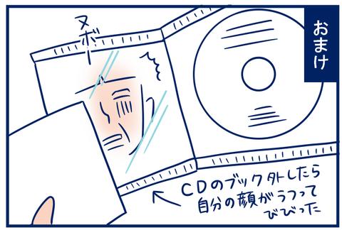 だいすけ兄04