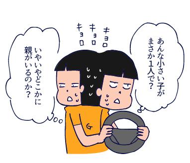 0731フシギ体験05