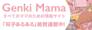 元気ママバナー