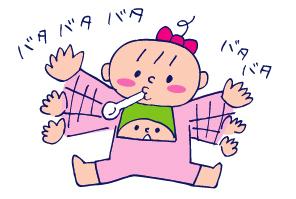 双子を授かっちゃいましたヨ☆-1218くわえる01