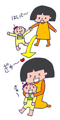 双子を授かっちゃいましたヨ☆-0301リトミック02