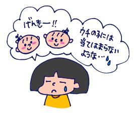 双子を授かっちゃいましたヨ☆-0910プチトマトセミナー02