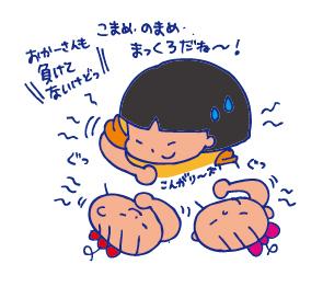 0805ぽっぽ03