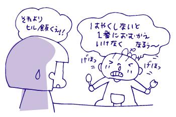 0210欠席03