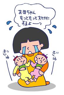 双子を授かっちゃいましたヨ☆-0310バースカフェ05