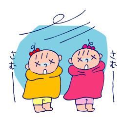 双子を授かっちゃいましたヨ☆-1101仙台02