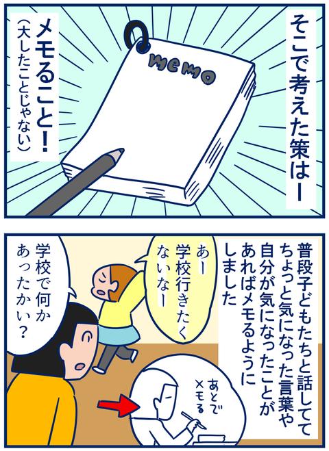 真っ白03