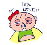 双子を授かっちゃいましたヨ☆-0322コマメ風邪03