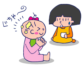 双子を授かっちゃいましたヨ☆-1208おいしー03